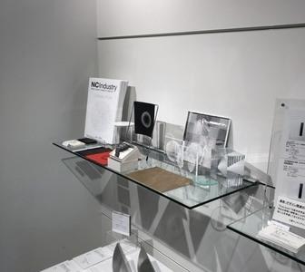 Material Showroom